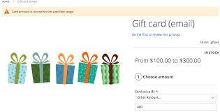 mageworx gift card types