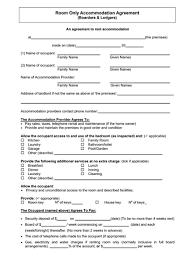 Room Rental Contract Room Rental Agreement Template Free Download Edit Print