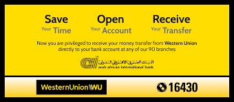Arab African International Bank Personal