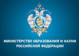 Высшая аттестационная комиссия при Минобрнауки России опубликовала   официальном сайте ВАК опубликован приказ Министерства образования и науки Российской Федерации от 4 10 2016 г № 1186 нк о выдаче дипломов доктора наук