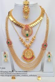 Joyalukkas Kasulaperu Designs With Price Vibha Creations And Collections Jewelry
