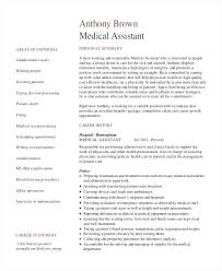 Entry Level Administrative Assistant Resume Samples Administration Assistant Resume Yuriewalter Me