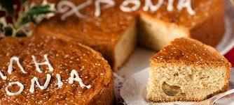 Αποτέλεσμα εικόνας για πίτα αγίου βασιλείου