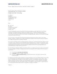 Child Custody Letter Sample Guardianship Letter Template