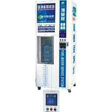 Glacier Vending Machine Magnificent HYBI48 China Automatic Water Selling Machines Glacier Water