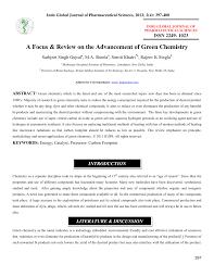essay tests online transactions