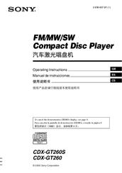 sony cdx gt24w wiring diagram schematics and wiring diagrams sony cdx m9905x m9900 wiring wire harness new snv