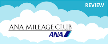Ana Mileage Award Chart Ana Mileage Club Program Review