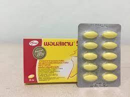 อันตรายไหม? กินยาพอนสแตนทุกครั้งที่ปวดประจำเดือน - Tonkit360
