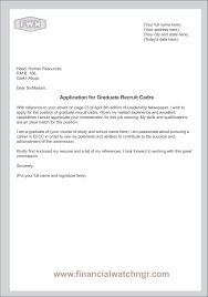 Job Application Letter Pdf Sample