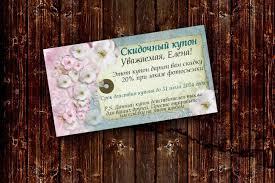 Разработаю дизайн сертификата диплома от руб Разработаю дизайн сертификата диплома 1 ru