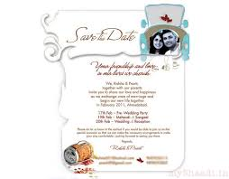 theme based wedding invitation cards myshaadi in Wedding Invitation Inviting Friends theme based wedding invitation cards wedding invitation wording email inviting friends
