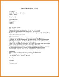 Heartfelt Resignation Letter Heartfelt Resignation Letter Creative Resume Ideas 1