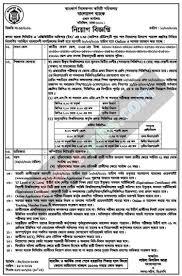 banking resume format banking x banking resume sample resume format for banking jobs sample resume of bank teller