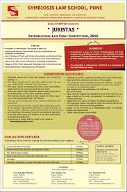 pune s juristas international law essay competition  sls pune s juristas international law essay competition 2016
