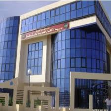 office facades. Office Building In Biskra, Algeria With Curtain Wall Façades Facing West  And South. Office Facades N