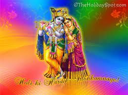Romantic Wallpaper Radha Krishna ...