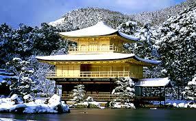 Картинки по запросу японский новый год