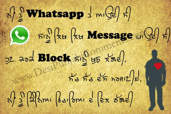 whatsapp desi status in punjabi