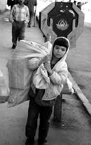 نتیجه تصویری برای کودکان کار