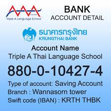 Krung Thai Bank Public Company Limited Swift Code