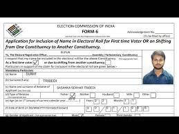 how to fill form 6 for voter id offline