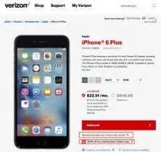 Oohub Image verizon cell phone deals
