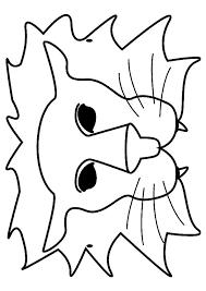 Masker Leeuw Kinderkunst Groep 4 Carnaval Thema Knutselen