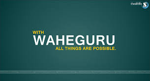 Wallpaper Of Waheguru Gallery