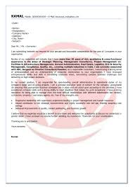 Sample Consulting Cover Letter Consulting Sample Cover Letter Format Download Cover Letter