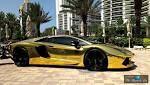 Pure gold car photo