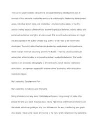 personal development plan essay although we are no longer  personal development plan essay although we are no longer accepting new essays on our website we thought we would share these essay writing sugge