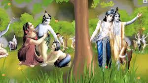 4D Krishna Mobile App Vrindavan Look ...