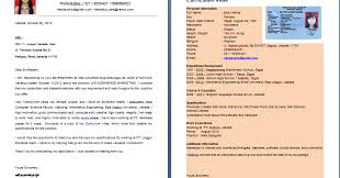 yang menarik sekolahbahasainggris  Curriculum Vitae Format Indonesia  Download Curriculum Vitae Cv Bahasa Indonesia Dan Bahasa   Contoh  Curriculum Vitae Pinterest