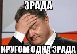 Сегодня подала заявление Порошенко об увольнении с должности представителя президента в Раде, - Ирина Луценко - Цензор.НЕТ 5610