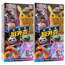 Pokémon Movie Quajutsu-gx Pin Box Mbe6 Detektiv Pikachu Sammelkarten  günstig kaufen