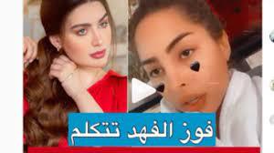 فيديو فوز الفهد تتحدث عن طلاق روان بن حسين شماتة أم محبة