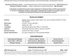 Vm administrator resume