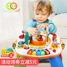 Gu Yu game table early education bilingual study table baby ...
