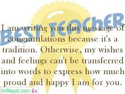 Words For Congratulations Congratulations Messages For Best Teacher Award