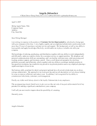 banking customer service cover letter monthly report templates