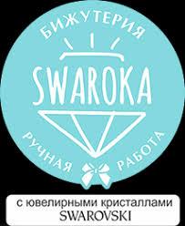 Серьги с кристаллами <b>Swarovski</b>. <b>Silver</b> Night.