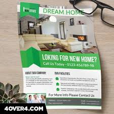Sample Of Flyer Custom Printing Quick Guide The Perfect Real Estate Flyer