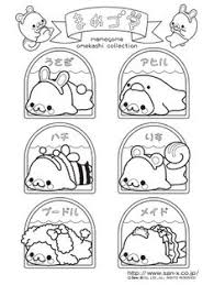 Cinnamoroll Coloring Page Free Download