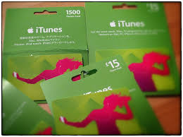 itunes gift cards from an