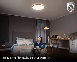 Hàng chính hãng - Bảo hành 2 năm) Đèn LED ốp trần Philips CL254 – 12W AS  trắng