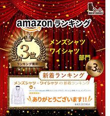 Amazon Meryueruメリュエル 柄襟 カジュアル デザイン オシャレ