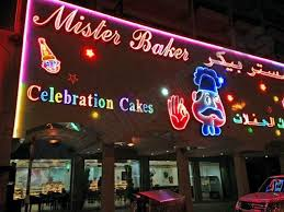 Restaurant Mister Baker Sweet Cake Shops Sharjah United Arab