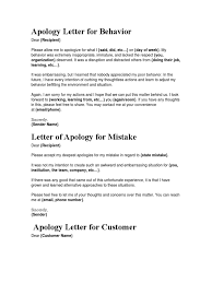 Apology Letters