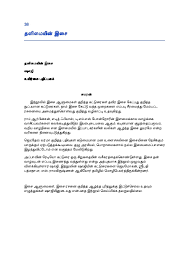 Cover Letter Business Olu Cover Letters Omfar Mcpgroup Co